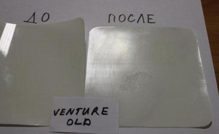 тест на химическую устойчивость антигравийных пленок